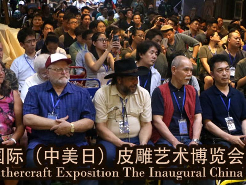 Middle shou ye zhongjian jpg